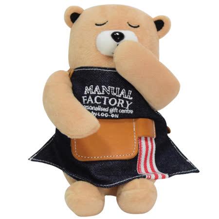 【LOG-ON】工作坊 經典紀念熊-第3代