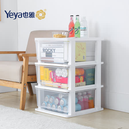也雅Yeya 透明三層抽屜收納櫃