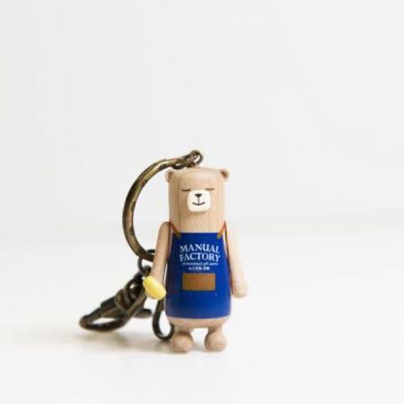 【LOG-ON】工作坊 紀念熊鑰匙圈
