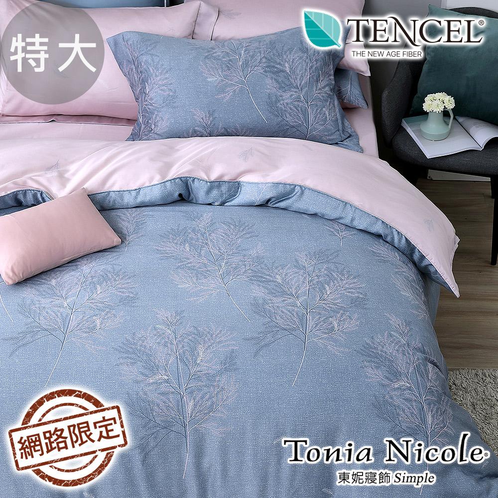 Tonia Nicole東妮寢飾 森之光譜100%萊賽爾天絲兩用被床包組(特大)
