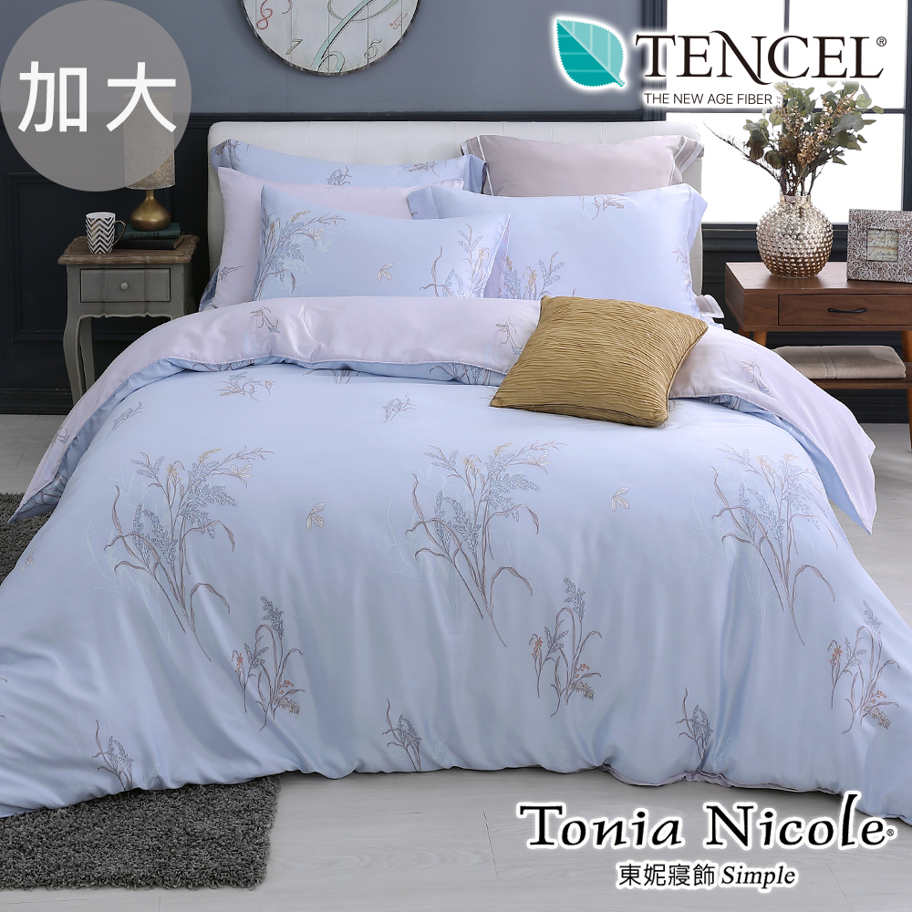 Tonia Nicole東妮寢飾 柔逸晨毓100%萊賽爾天絲兩用被床包組(加大)