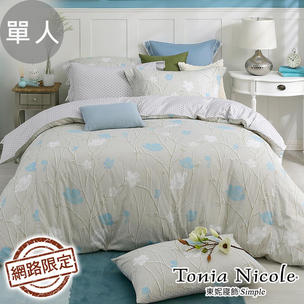 Tonia Nicole東妮寢飾 微光餘蔭100%精梳棉兩用被床包組(單人)