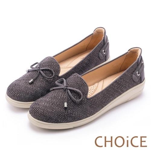 【CHOiCE】渡假休閒 毛呢條紋休閒平底鞋(灰色)