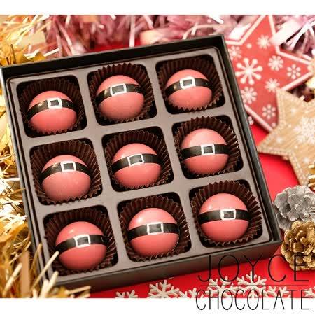 JOYCE巧克力工房 聖誕肚肚造型巧克力禮盒