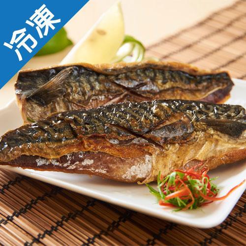 挪威鯖魚片30片/箱