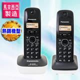 【Panasonic國際牌】 2.4G數位雙手機無線電話KX-TG3412 典雅白