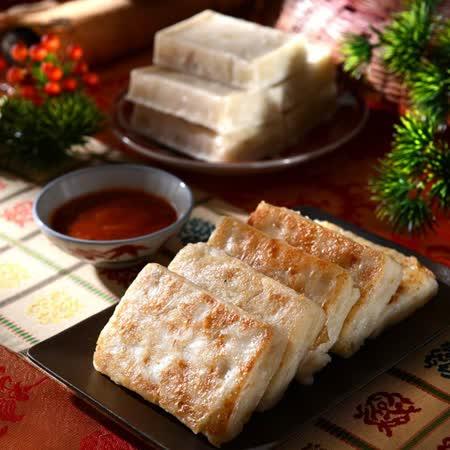 紅豆食府 干貝蘿蔔糕+干貝芋頭糕