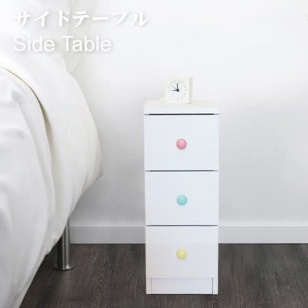 夢幻馬卡龍色 日系床頭櫃(三抽)