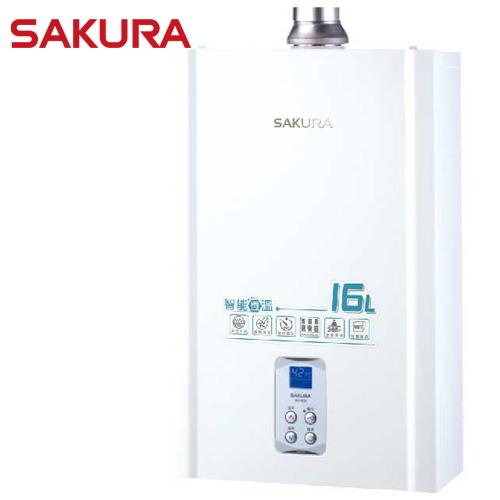 【促銷破盤】SAKURA櫻花 16L強制排氣數位恆溫熱水器 SH-1635/H-1635/DH-1635含運送