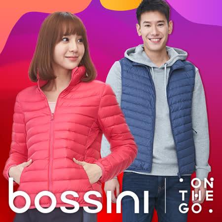 bossini 保暖外套超值下殺