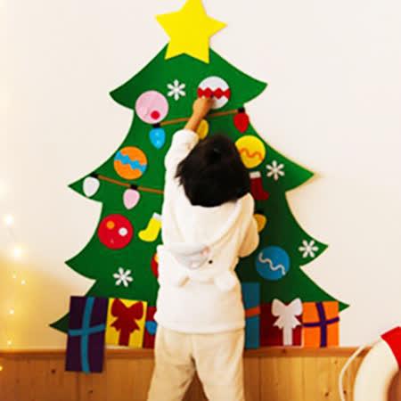 歡樂DIY不織布造型 毛氈聖誕掛飾(1組)