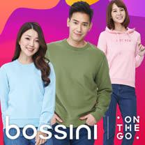 【bossini】發熱衣\大學T恤-超值任選2件698元