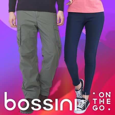 bossini 超值抗寒保暖褲類