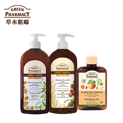 【Green Pharmacy草本肌曜】SPA舒活香氛保養組 (身體乳x2+舒活按摩油)
