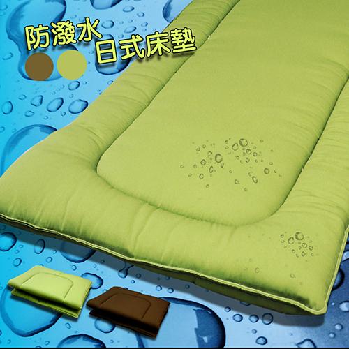 【KOTAS】MIT-防潑水日式透氣床墊 -雙人(兩色)