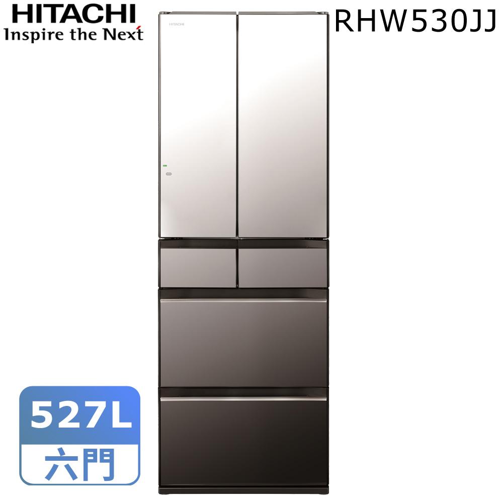 【HITACHI日立】527公升日本原裝變頻六門冰箱RHW530JJ
