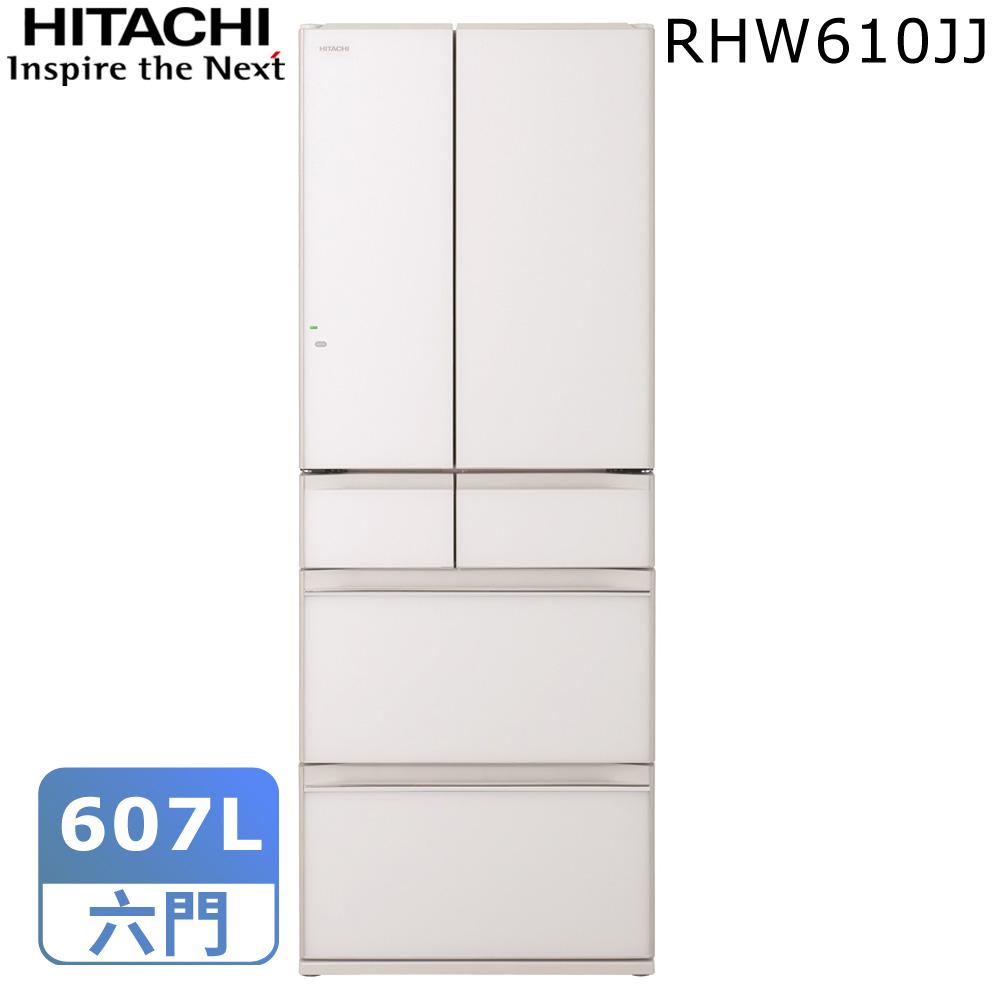 【HITACHI日立】607公升日本原裝變頻六門冰箱RHW610JJ