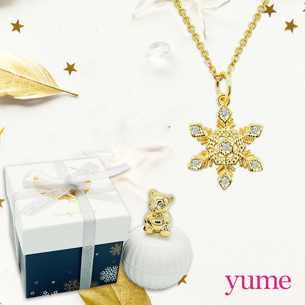 【YUME】雪之戀項鍊(小熊耶誕禮盒)