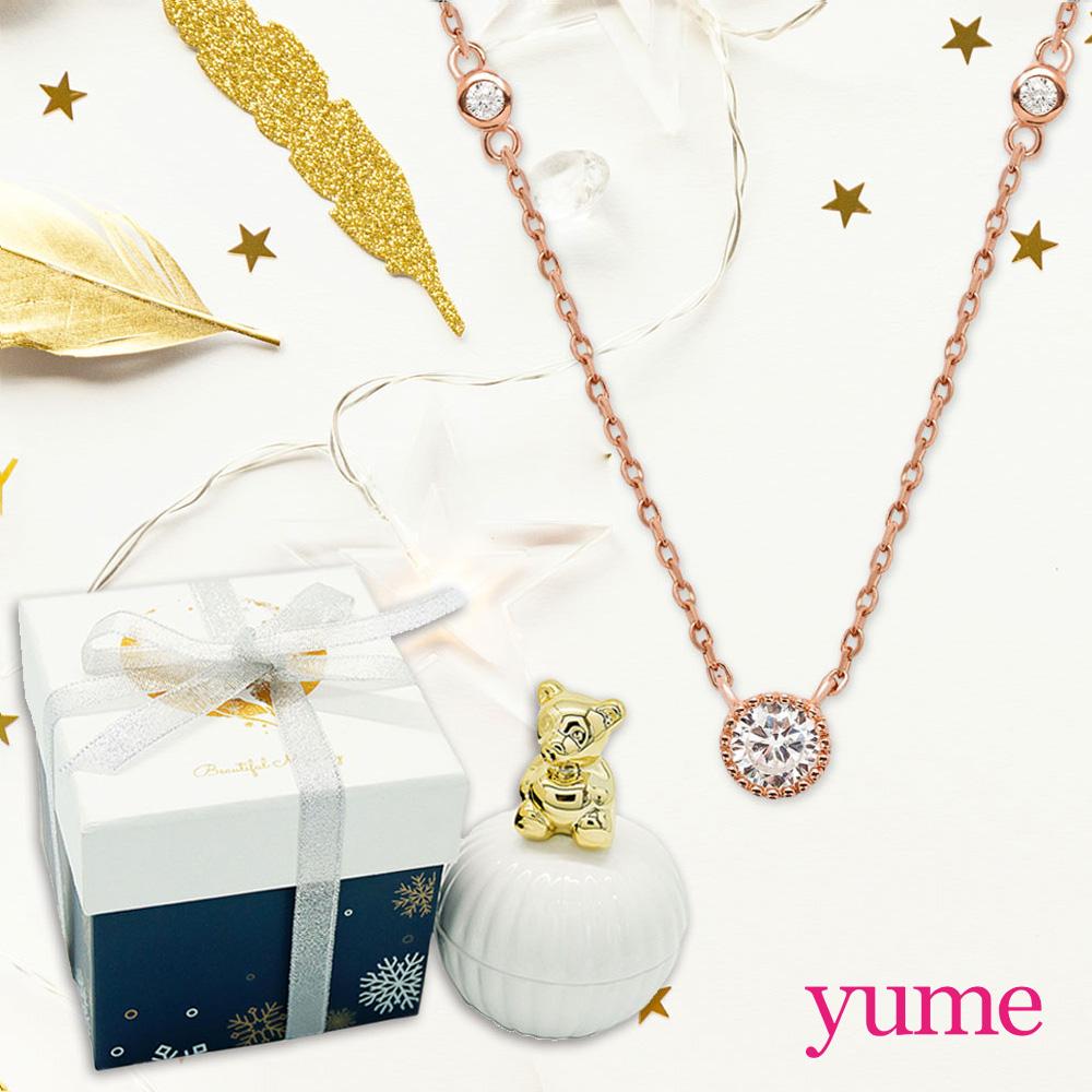 【YUME】優雅單鑽項鍊(小熊耶誕禮盒)