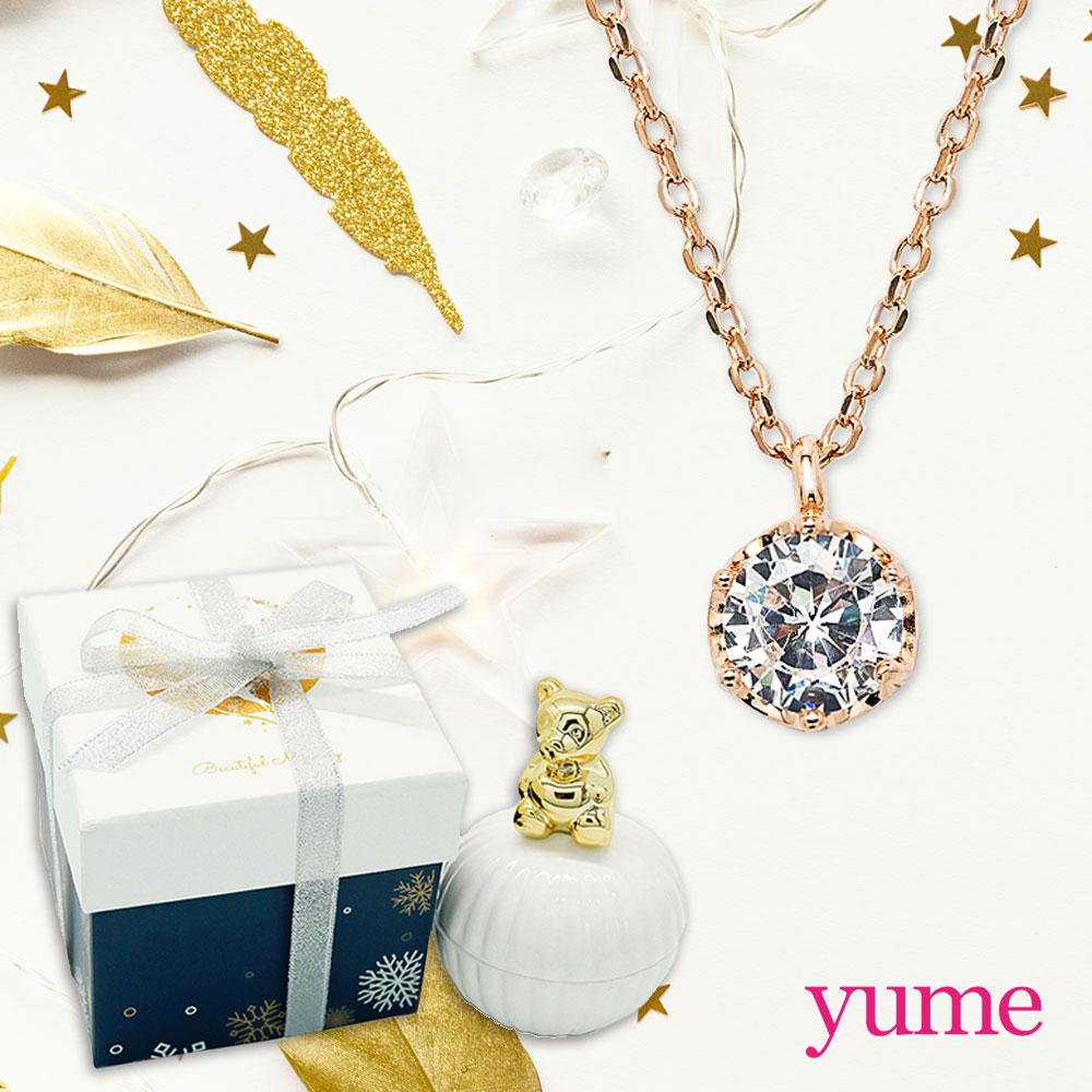 【YUME】小皇冠單鑽項鍊(小熊耶誕禮盒)