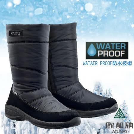 歐都納 Atunas 女防水款 中長筒保暖雪靴/雪鞋
