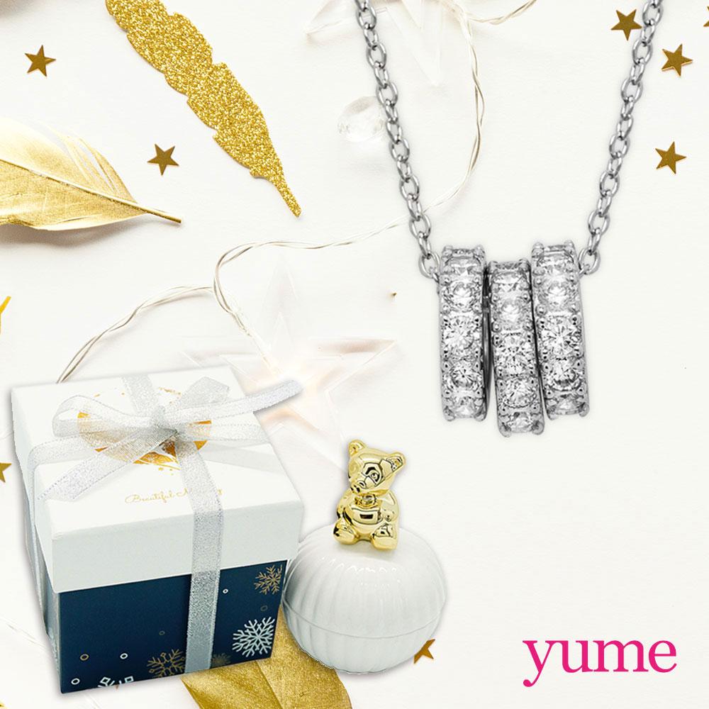 【YUME】幸運三環項鍊(小熊耶誕禮盒)