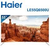 [促銷]Haier海爾 55吋 4K HDR曲面智慧連網液晶顯示器+視訊盒LE55Q6500U/55Q6500U