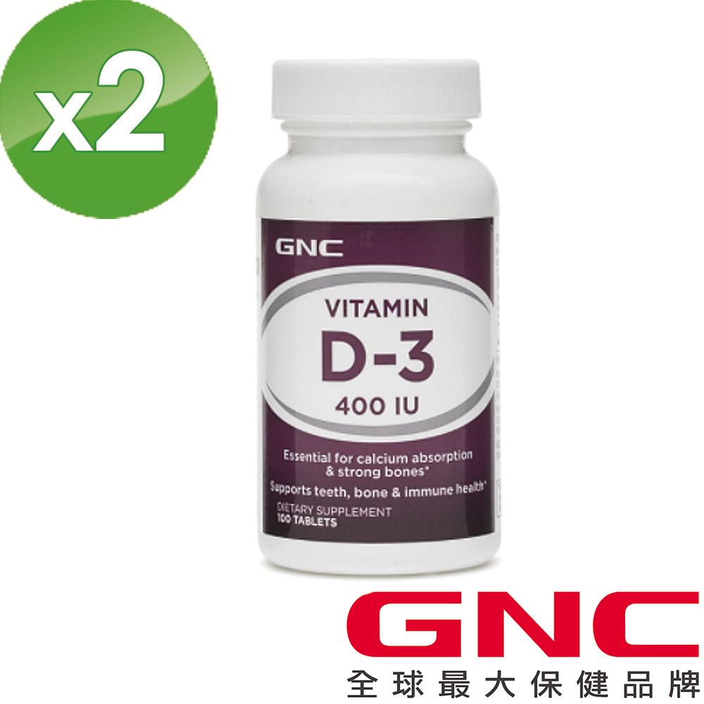 【GNC健安喜】維他命D 100錠(維他命D3/維生素D3) x2