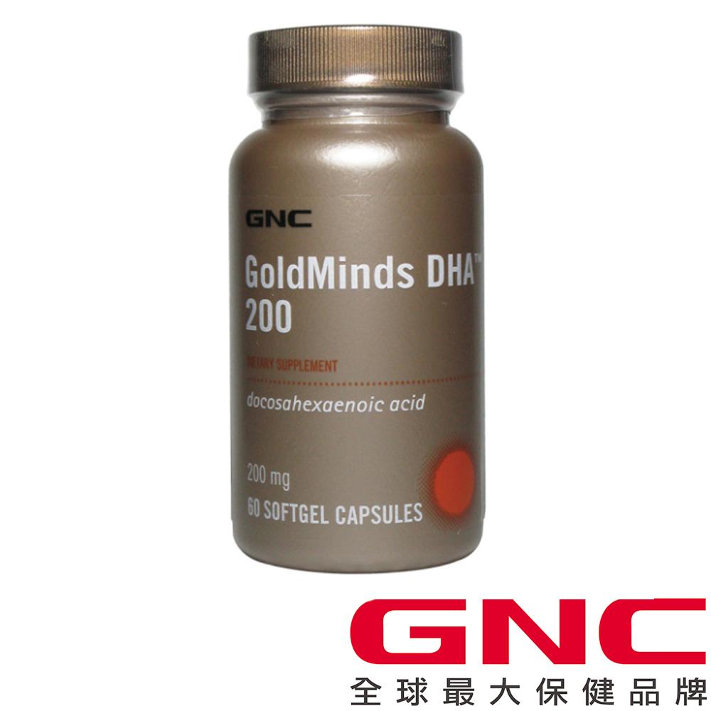 【GNC 健安喜】藻油DHA膠囊 60顆