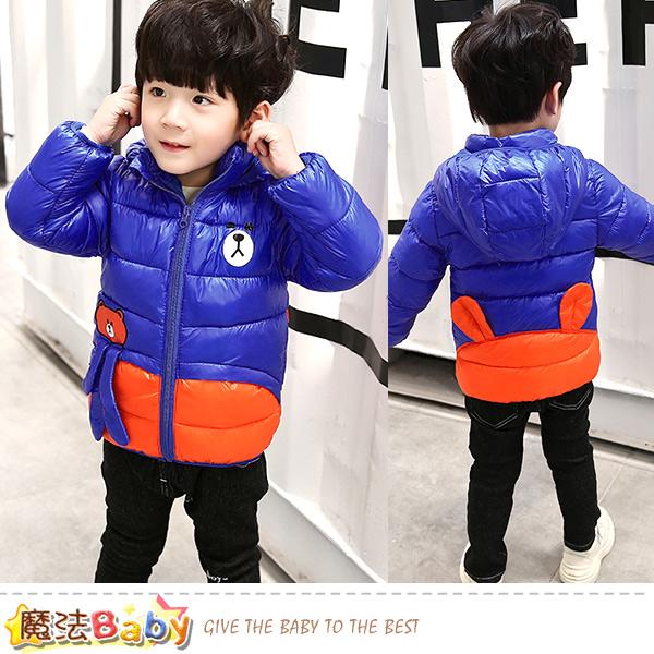 魔法Baby 男女童裝 鋪棉厚款保暖連帽外套 k60913