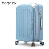 【Bogazy】繽紛蜜糖 25吋TSA海關鎖行李箱(天空藍)