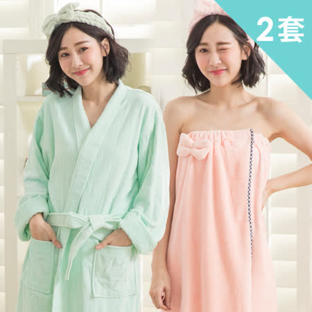 Wonderland 超強 吸水浴袍+浴裙