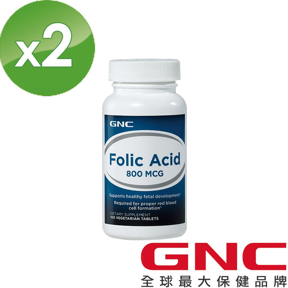 【GNC健安喜】葉酸800食品錠100錠x2