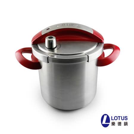 LOTUS樂德鍋 新完美 壓力鍋7L-紅色