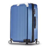 LETTi 絕色香榭 24吋PC可加大行李箱(銀藍)