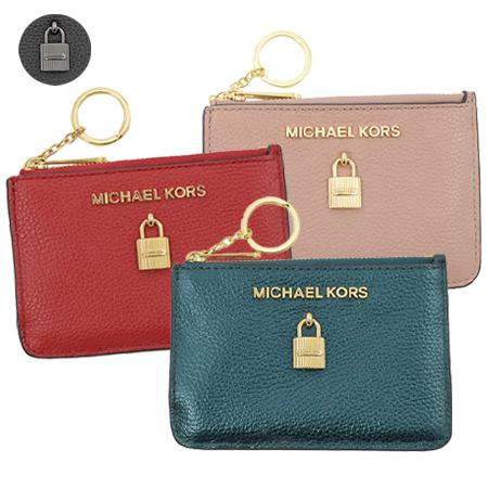 MICHAEL KORS ADELE 鎖頭造型鑰匙環零錢包(任選)