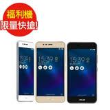 福利品ASUS Zenfone 3 Max ZC520TL 5.2吋電神智慧型手機-(2G/16G)LTE(七成新B)