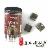 【黑丸】薑汁黑糖塊/寒天仙草黑糖 任選3罐