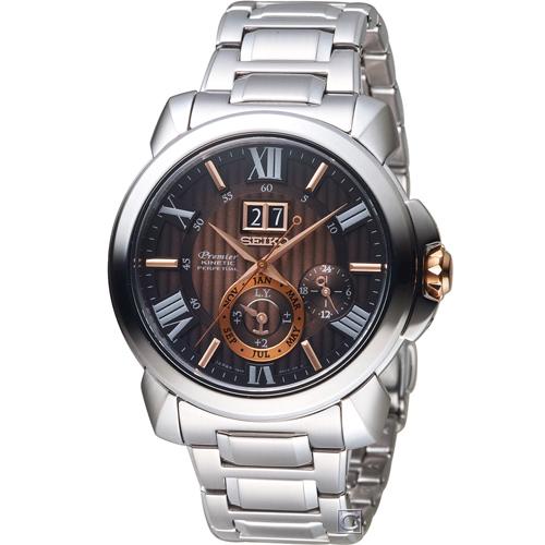 SEIKO 精 工PREMIER 人動電能萬年曆腕錶 7D56-0AE0R  SNP157J1 咖啡