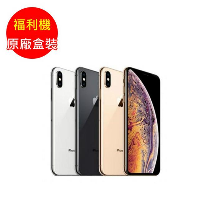 福利品 iPhone XS 256GB 金 九成新