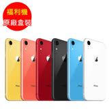 福利品 iPhone XR 64GB 九成新