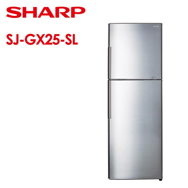SHARP夏普253L一級能效雙門冰箱SJ-GX25-SL