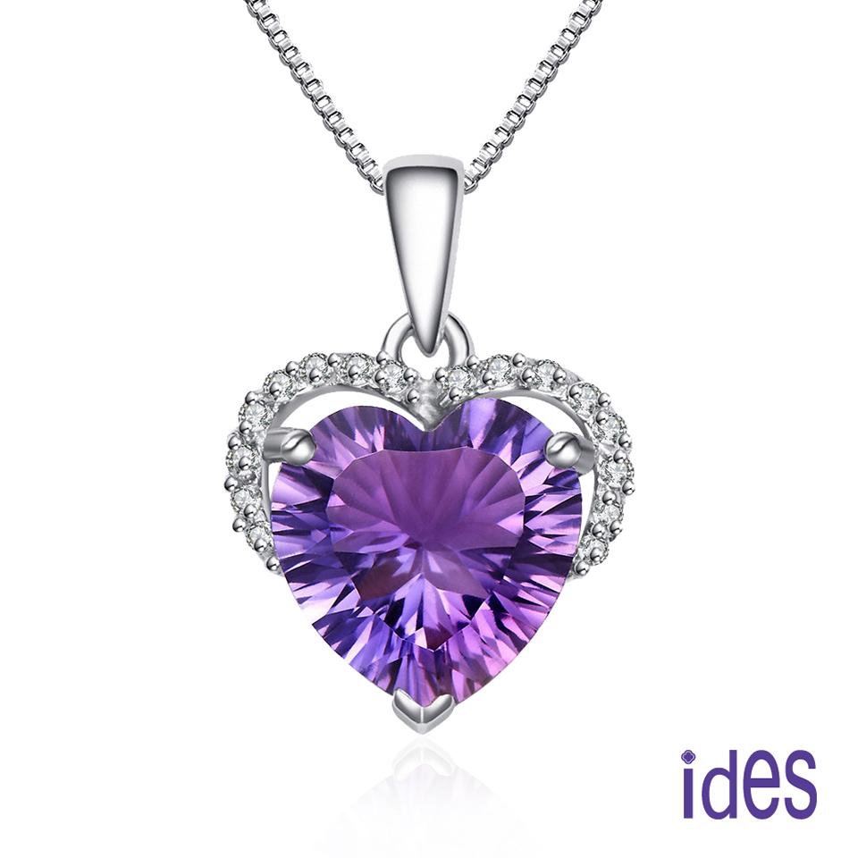 ides愛蒂思 歐美設計彩寶系列紫水晶項鍊/知心