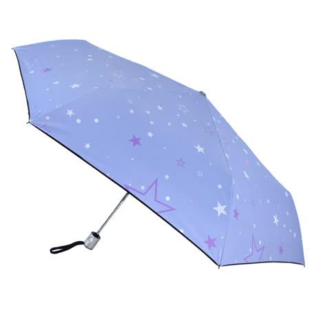 【2mm】100%遮光 采漾印花黑膠降溫自動開收傘