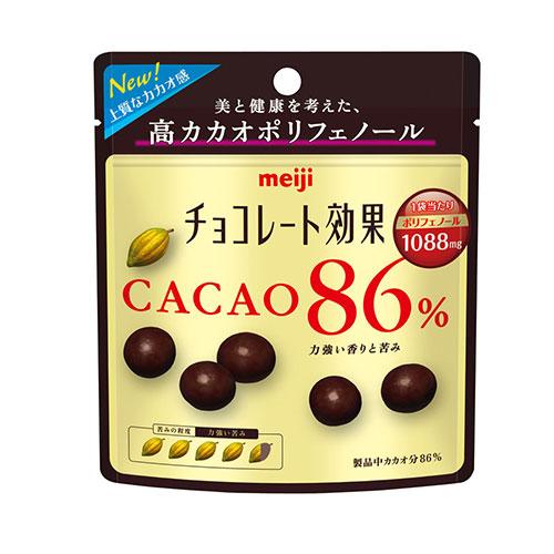 明治CACAO86%黑巧克力球-袋裝37g