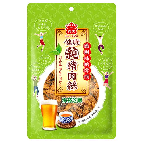 義美健康純豬肉絲-海苔芝麻65g