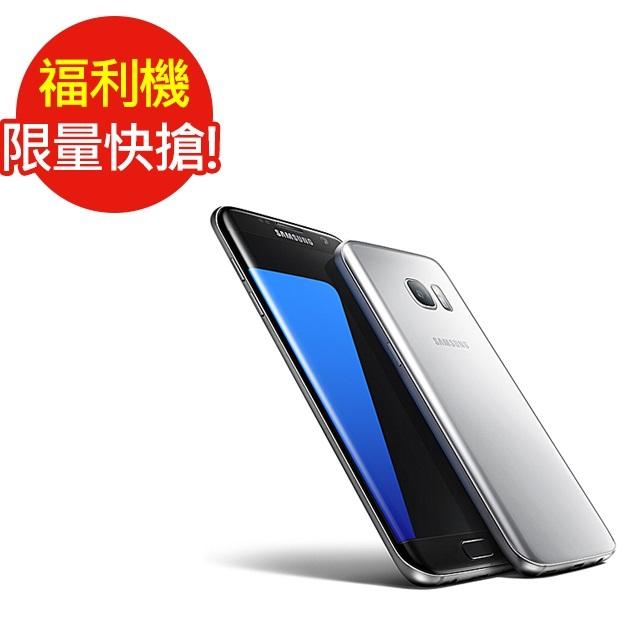 福利品 Samsung GALAXY S7 5.1吋八核心防塵防水智慧機 (4G/32G)_LTE(七成新B)(黑)