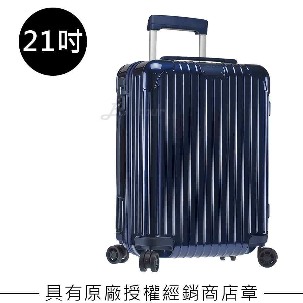 【RIMOWA】Essential Cabin 21吋登機箱 (亮藍色)