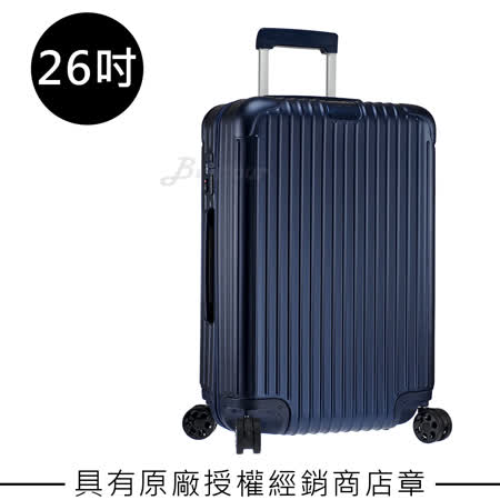 【RIMOWA】Essential  Check-In M 26吋行李箱