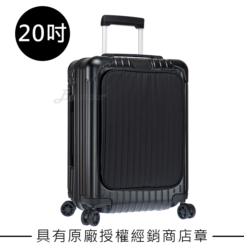 【RIMOWA】Essential Sleeve Cabin S 20吋登機箱 (霧黑色)